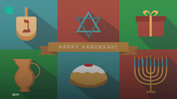 How Hanukkah Is Celebrated Around The