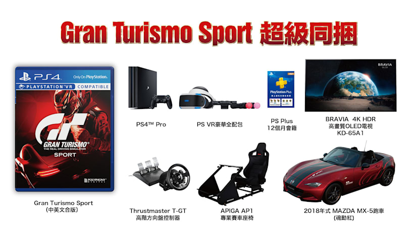 gran turismo sport' super bundle comes with a real mazda miata