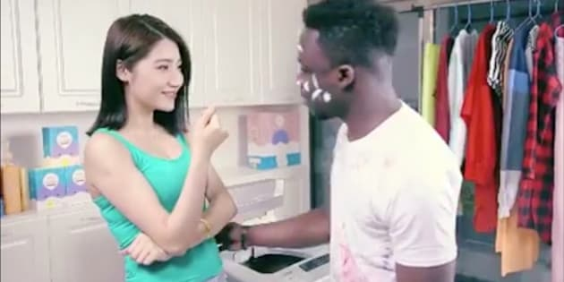 Racist laundry commercial