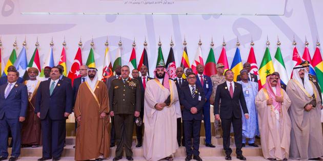 Les enjeux de la task force lancée par le prince d'Arabie saoudite contre le terrorisme (Riyad, le 26 novembre 2017).