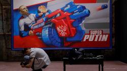 'SuperPutin', la exposición que retrata al presidente ruso como el moderno