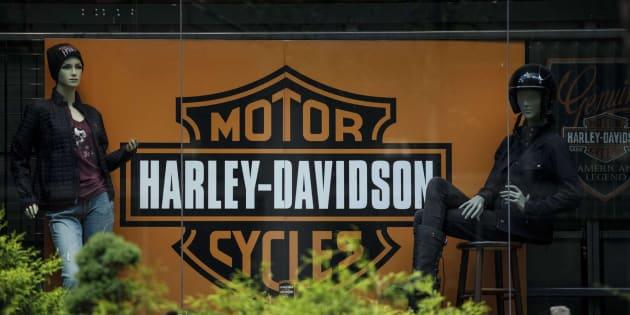 Imagen de una de las tiendas de Harley en Nueva York.