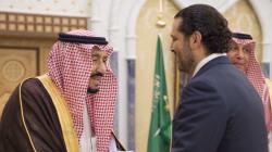 Hariri da re Salman, lo scacchiere prende forma in veste