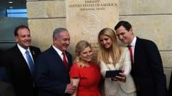 Netanyahu, durante la inauguración de la embajada: