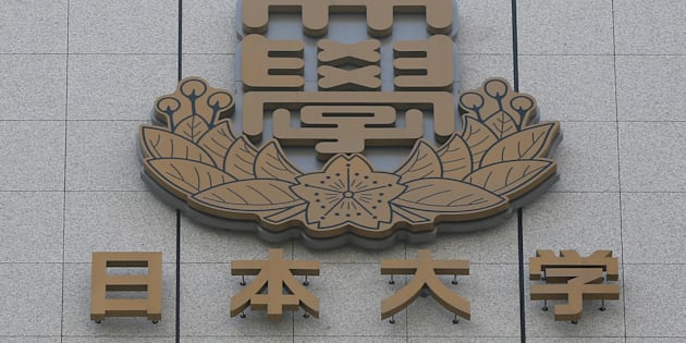 日本大学の校章