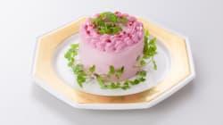 El placer total de los pasteles de ensalada de