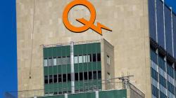 Hydro-Québec est en feu, ces derniers