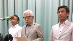 宮川紗江選手へのパワハラ問題。日本体操協会は第三者委を設立し、真相解明へ