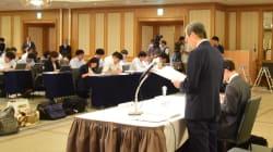 東京医大、3浪以上の男子を減点。調査委のヒアリングに「多浪だと伸びがない」