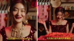 Dolce & Gabbana accusé de racisme en Chine pour une publicité et des