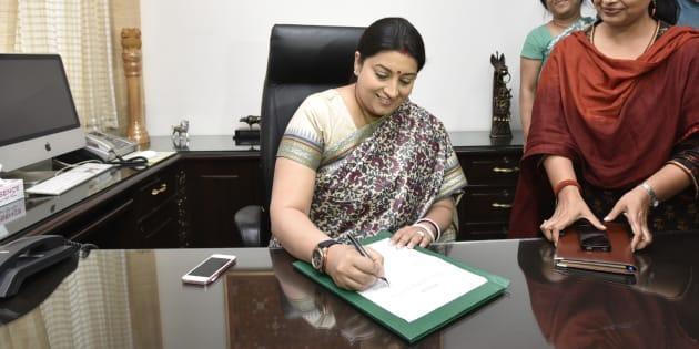 File photo of Union Textiles Minister Smriti Irani.