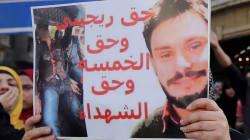 Regeni, il rientro in Egitto dell'ambasciatore inevitabile. Ma questo non fermerà campagna di verità e