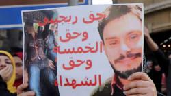 Egitto, 25 gennaio, piazza Tahrir e Regeni: in morte di una duplice