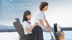 「自分が嫌いだって、一度でも思った人は観て」。映画「志乃ちゃんは自分の名前が言えない」が公開