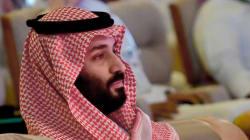 Le prince héritier saoudien qualifie