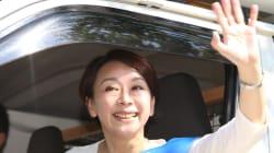 山尾志桜里氏が当選 愛知7区(衆院選2017)