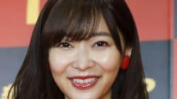 指原莉乃さん、NGT48山口真帆さんの暴行被害「運営側のすべての対応がひどかった」