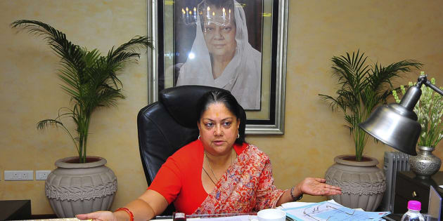 Rajasthan shields public servants from probe, Twitter calls move 'protecting corrupt'
