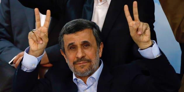 Ahmadinejad se présente à l'élection présidentielle iranienne.