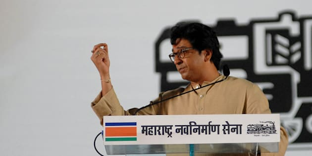 File photo of MNS president Raj Thackeray.