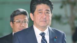新元号の発表日は4月1日、安倍首相が正式に表明