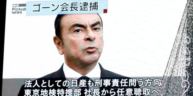 Nissan révoque Carlos Ghosn de son poste de président (Photo: un écran diffusant les informations dans les rues de Tokyo, et montrant Carlos Ghosn, le 21 novembre 2018)