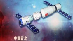 Comme prévu, la station spatiale chinoise s'est
