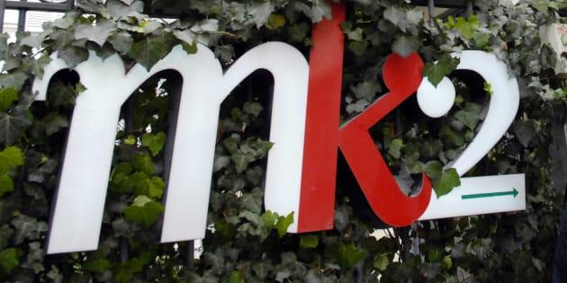 """Ce cinéma """"à la demande"""" hors norme que MK2 va installer sur les Champs Élysées"""