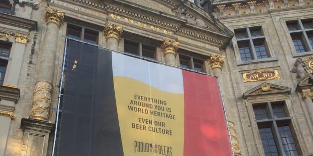 La maison des brasseurs se pare de Belgitude lors du classement de la bière belge à l'Unesco