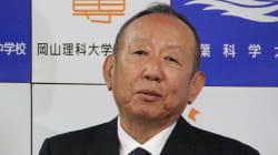 加計学園の加計孝太郎理事長、安倍首相との面会を「記憶にも記録にもない」と断言