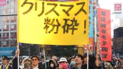 「クリスマスを粉砕せよ!」渋谷でデモ 主催者が訴える日本社会の闇とは