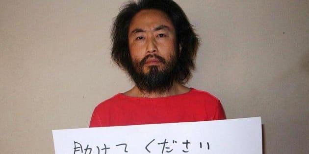 拘束時の安田純平さんと見られる男性の画像