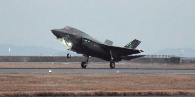 Un avion furtif de l'armée américaine qui vaut 100 millions de dollars s'écrase à l'entraînement.