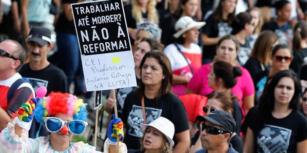 Protesto em Curitiba contra as mudanças trabalhistas.