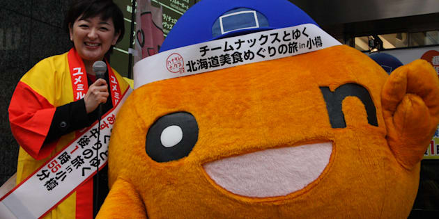 HTBの佐藤麻美さんと同局マスコットキャラクターのonちゃん。