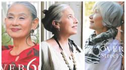 18歳からの白髪染めをやめたら自由になれた。グレイヘアを育てた女性が乗り越えた葛藤