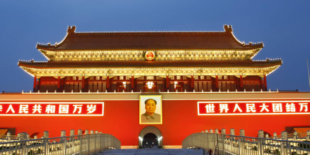 Qianmen Gate on Tiananmen Square and the entrance to the Palace Museum in Beijing (Gugun).Inscription-'Long live the People's Republic of China! Long live the solidarity of the peoples of the world!'