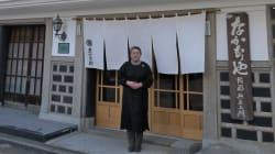 東日本大震災から7年、福島市の老舗旅館を廃業から救ったのは「復興の柱」だった。
