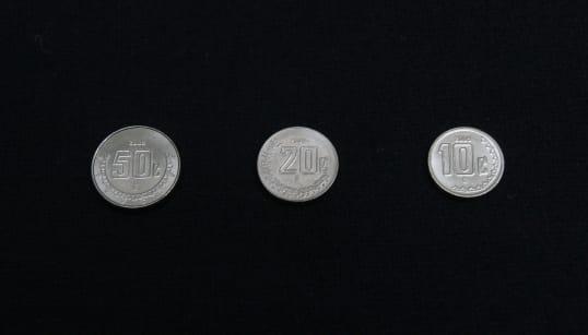 Tú las rechazas, pero producir una moneda de 10 centavos cuesta… 19