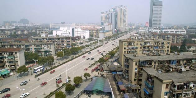 La ville de Wuhu