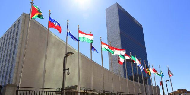 Gli Usa si ritirano dal Consiglio dei diritti umani, Netanya