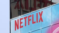 Netflix va installer un bureau à Paris et doubler sa production de séries