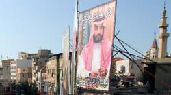 Plus de 200 personnes arrêtées lors de la purge anticorruption en Arabie, selon