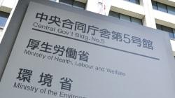 環境省が、放射性物質の汚染土を紛失。「安全上の問題が生じるとは考えにくい」と発表
