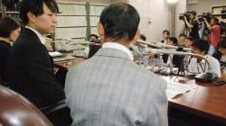 強制不妊の被害者救済支えよう 日本精神保健福祉士協会が呼び掛け
