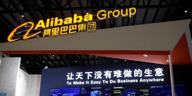 La question qui fâche du HuffPost au PDG de ce rival chinois d'Amazon sur Franceinfo