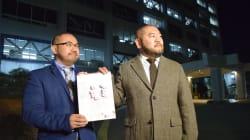 「同性婚」違憲訴訟 結婚の自由を求めて提訴する2人が、婚姻届を市役所へ提出