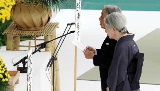 天皇陛下のお言葉は、こうだった。平成最後の戦没者追悼式(全文)