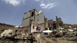 Yemen esempio