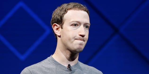 L'UE inflige une amende de 110 ME — Facebook